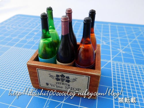 Miniature_wine_case