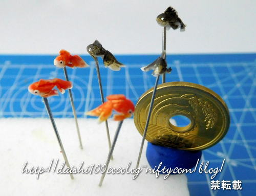 Miniature_goldfish_bowl02