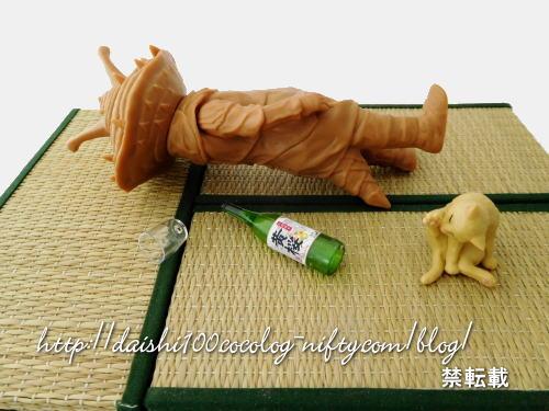 Miniature_tatami_mat06