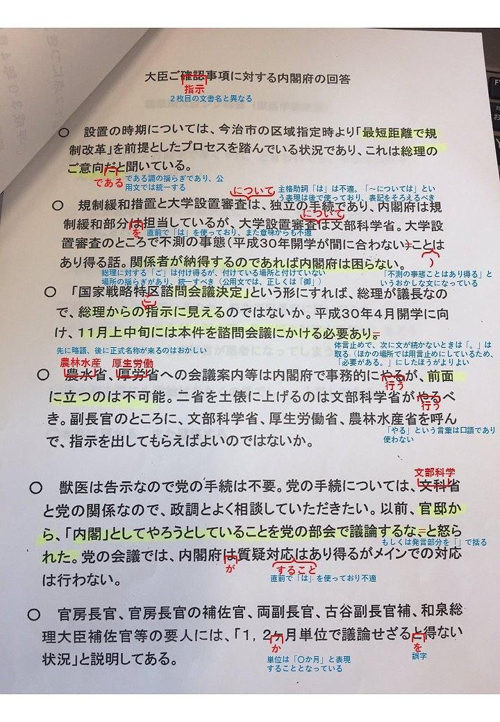 Tamaki_20170517_1
