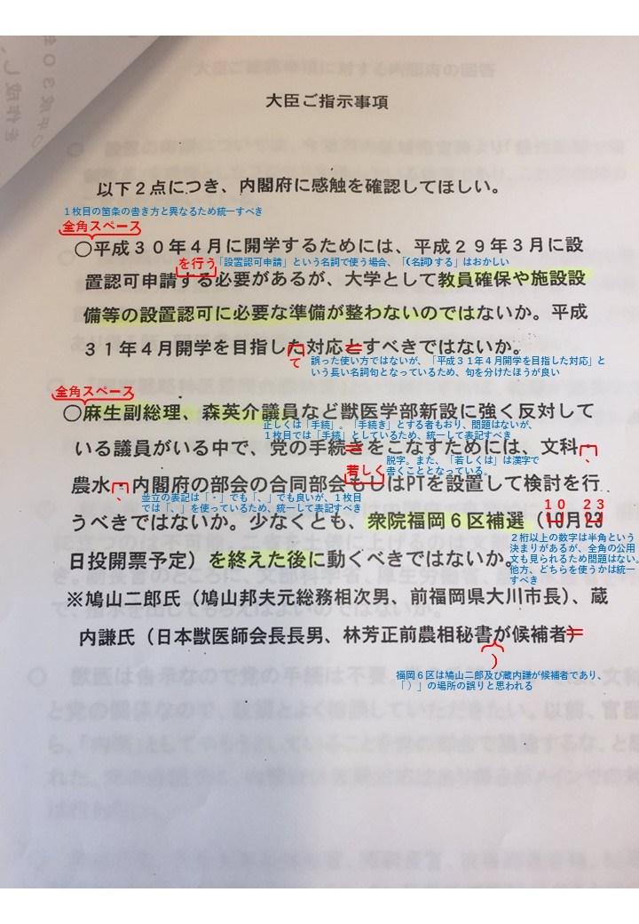 Tamaki_20170517_2