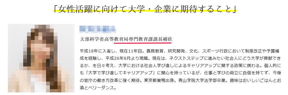 Kake32_20170615_01