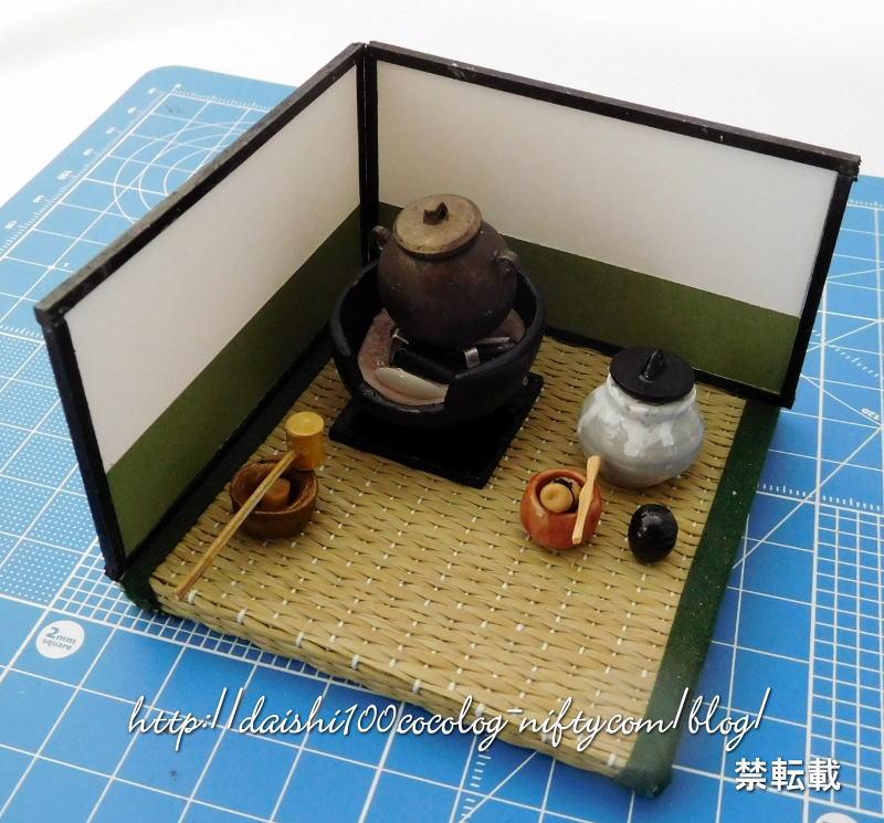 Miniature_tea_ceremony