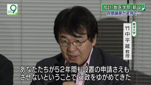 Kake36_takenaka