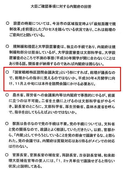 kake49_sakura_live_20170804_03