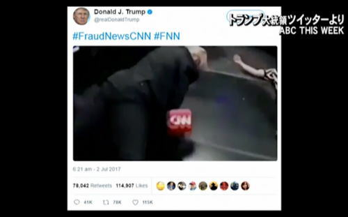 Pn_20170714_03_trump_vs_cnn