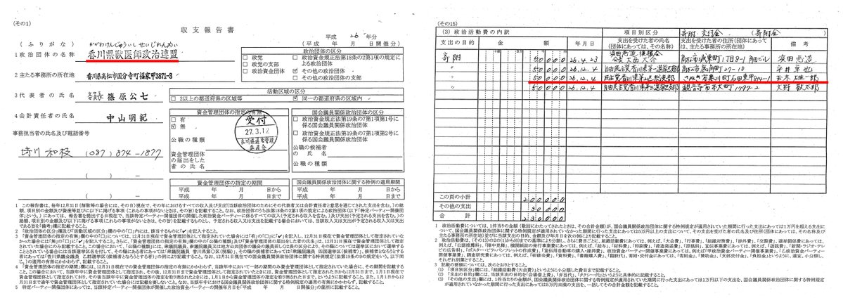 Kake47_tamaki_kenkin01