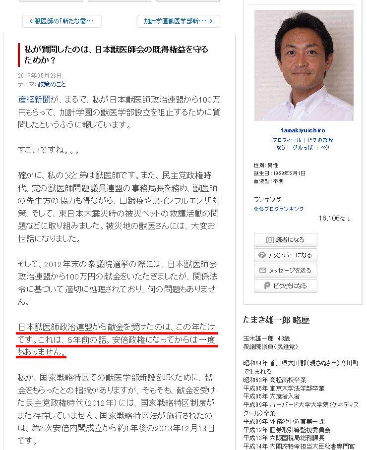 Kake47_tamaki_kenkin02
