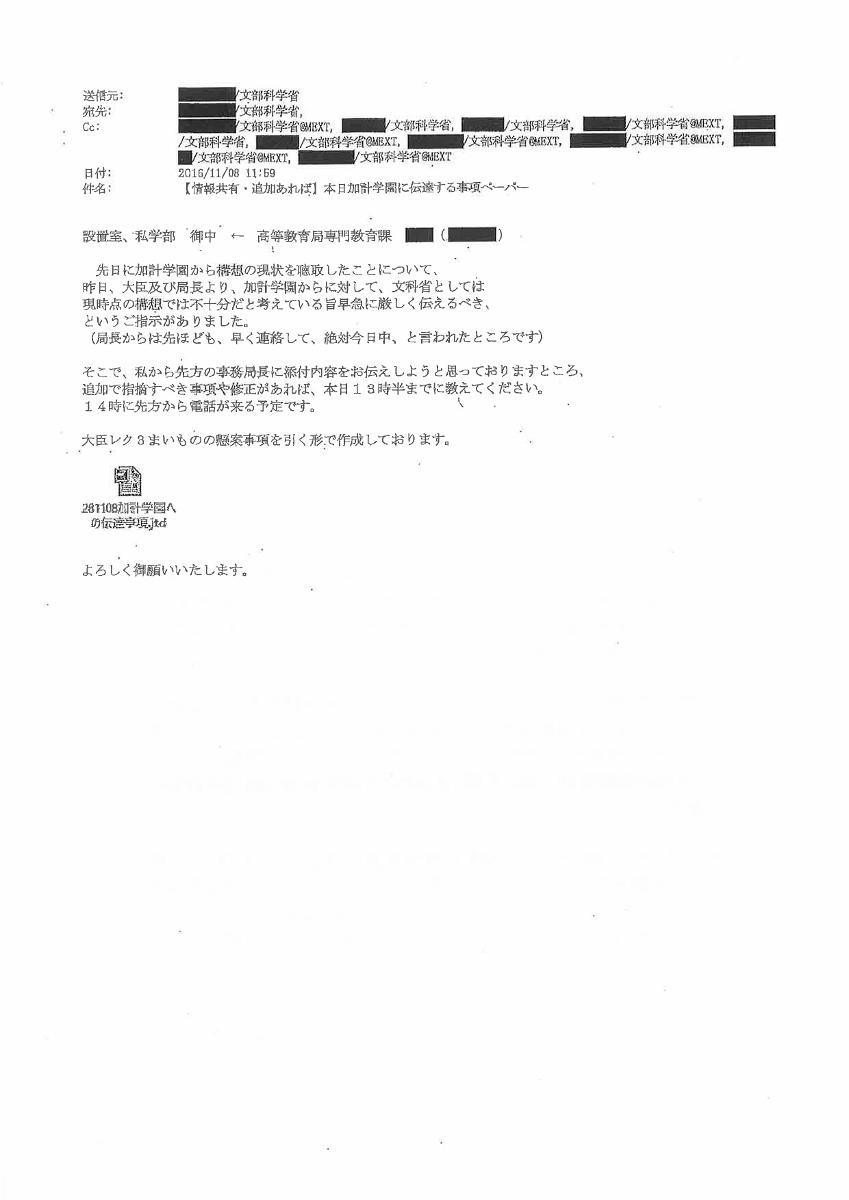Kake_doc_minshin001_849x1200