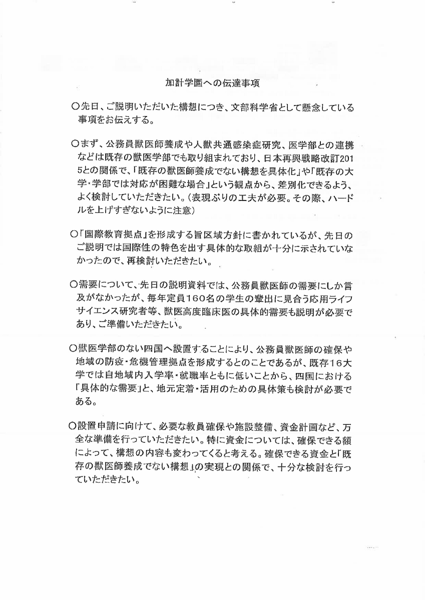 Kake_doc_minshin002_849x1200