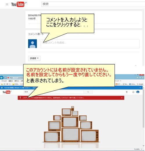 Brand_account01