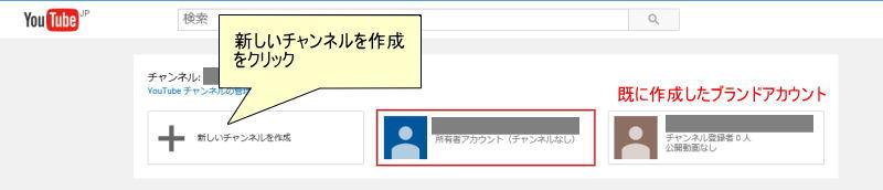 Brand_account02