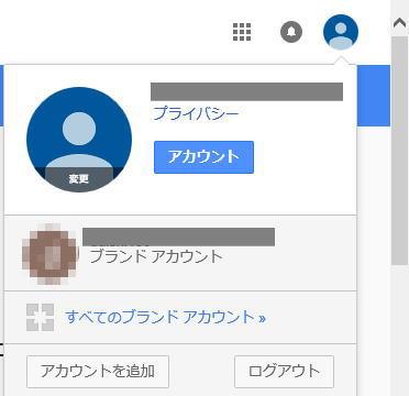 Brand_account04_2