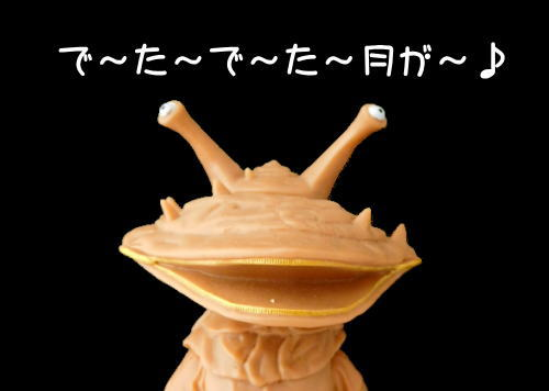 Miniature_otsukimi04