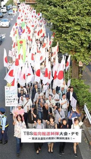 Demonstration_against_tbs