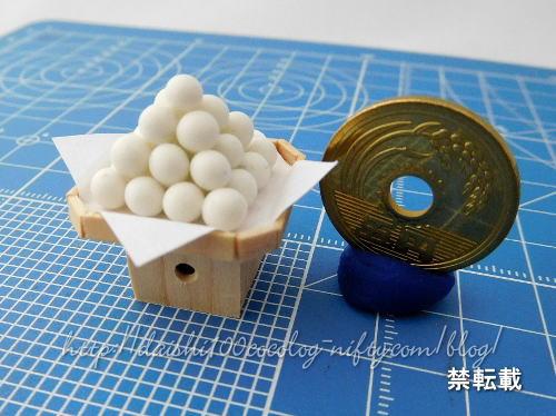 Miniature_sanpou00