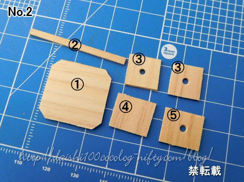 Miniature_sanpou02