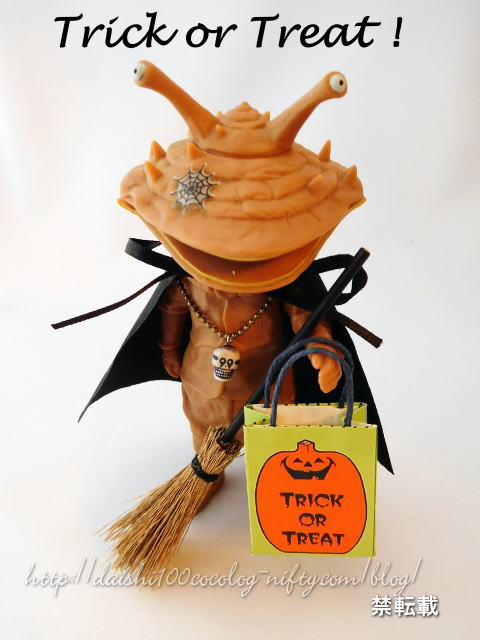 Halloween_trick_or_treat01