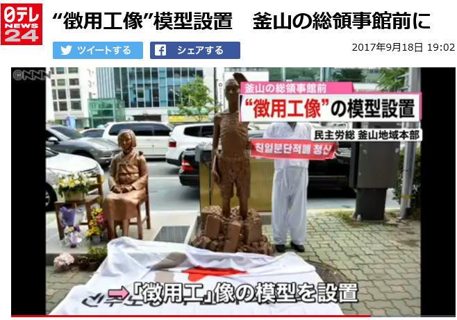 Choyo_20170920_news24