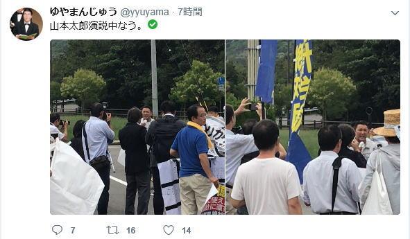 Kurokawa_demo20170923_03_yamamoto_t