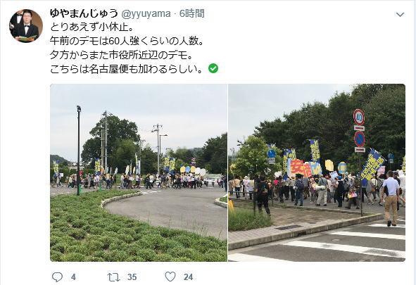 Kurokawa_demo20170923_04s