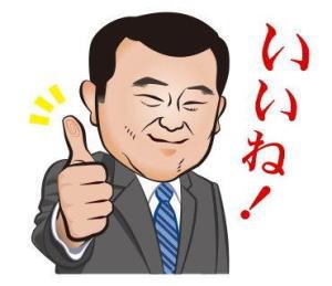 Sori_stamp_s