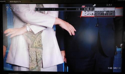 20171008_fuji01
