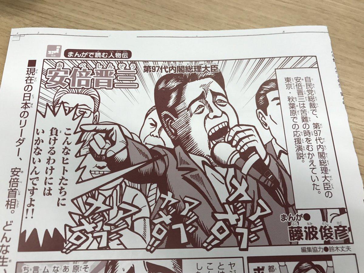 Syougaku8_01