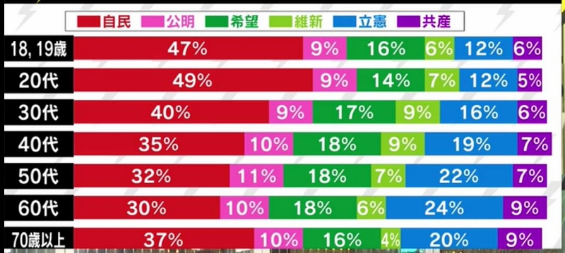 20171024_nikkei__s