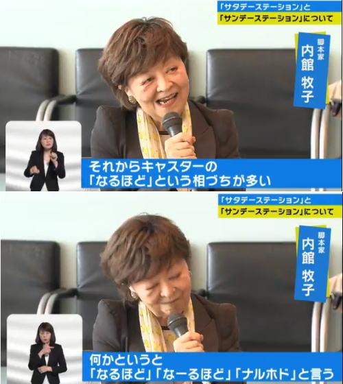 20171105_asahi_naruhodo01