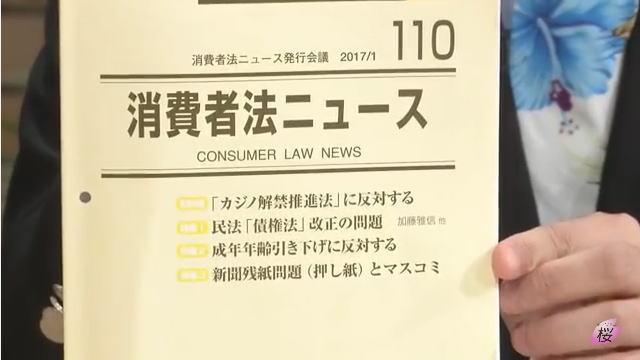 20170708_ch_sakura01