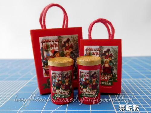 Christmas_paperbag2