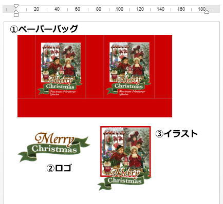 Christmas_paperbag_material_sample