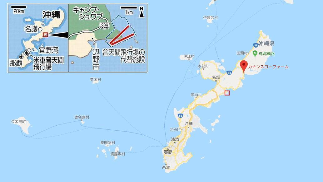 Okinawa_map02
