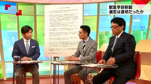20170619_nhk_takeda_hara_okouchi