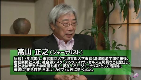 Takayama_masahiko