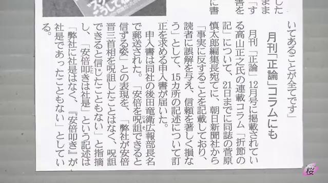 Takayama_masahiko02_20171122