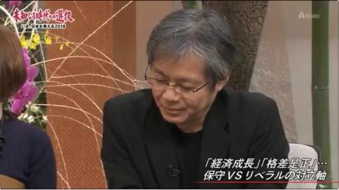 20180101_asahi02