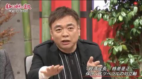 20180101_asahi044