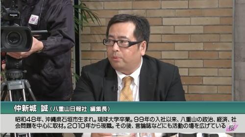20180127_nakashinjo_makotoi