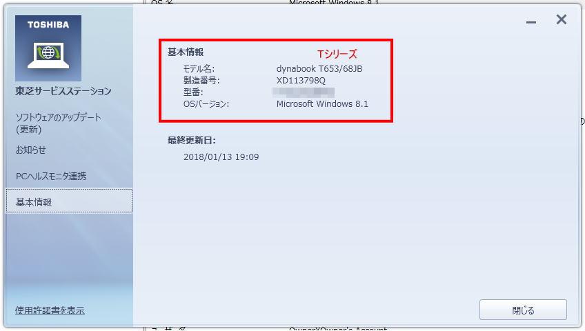 Toshiba_dvd02