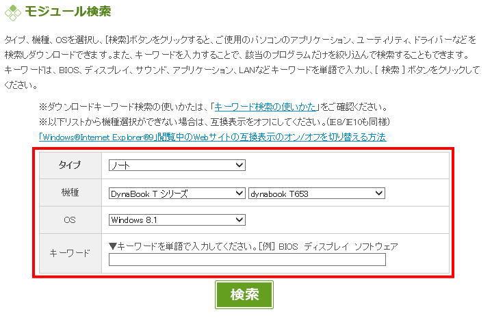 Toshiba_dvd03