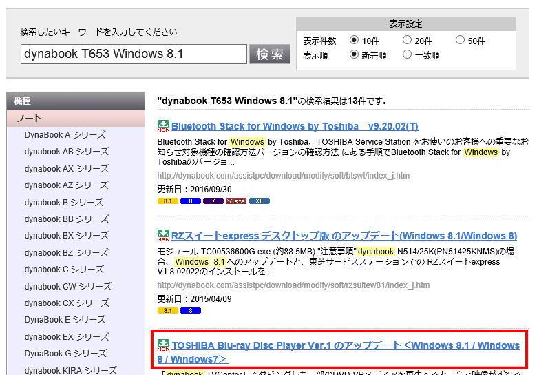 Toshiba_dvd04