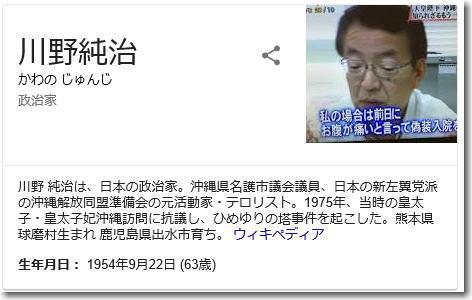 20180204_nago07