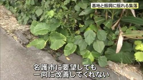 20180204_nago09
