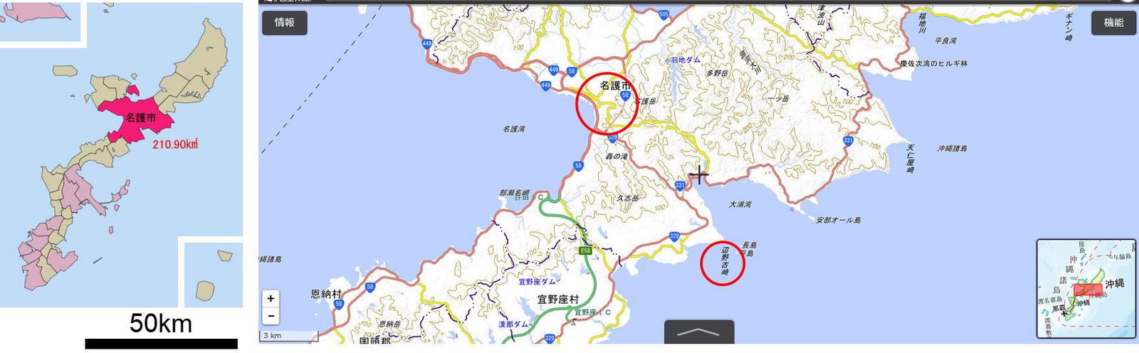 Map_nago