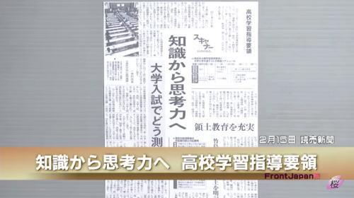 20180215_yomiuri01
