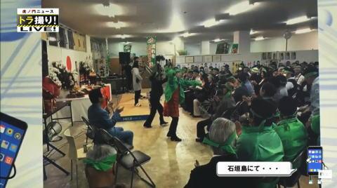 2018_ishigaki03_toranomon_aoyama
