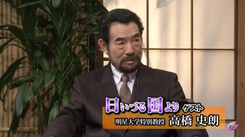 Ch_sakura_takahashi_shiro