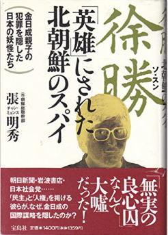 20180302_jyokatsu03_book